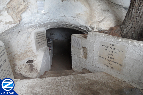 File:00000603-cave-rabbi-cruspidy-the-amora.jpg