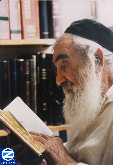 File:00000553-saba-yisroel-praying.jpg