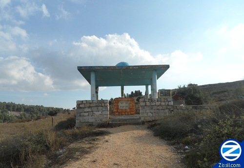 File:00000224-kever-rabbi-yossi-from-yukros.jpg