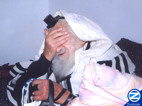 File:00000503-saba-yisroel-saying-shema.jpg