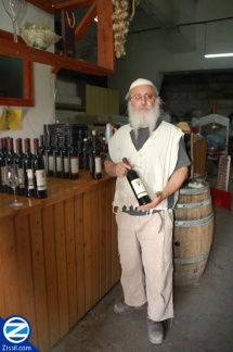 Old Tzfat Winery