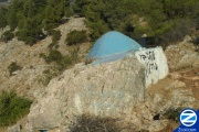 00000260-tzion-yehoyadah-the-kohen.jpg