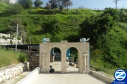 00000684-the-arizal-mikvah-tzfat.jpg