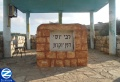 00000227-tzion-rabbi-yossi-from-yukras.jpg