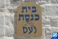 00000265-beit-knesset-noam-safed-sign.jpg