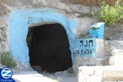 00000760-cave-of-chana-tzfas-cemetery.jpg