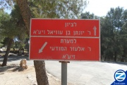00000651-sign-kever-rabbi-elazar-hamodai.jpg