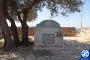 00000992-tomb-of-rabbi-eliezer-ben-rabbi-jose.jpg