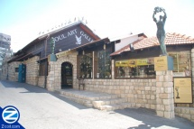 Judith Gallery Safed