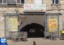 Restaurants in Tzfat
