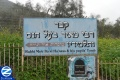 00000157-sign-leading-towrds-kever-rabbi-meir-bal-haness.jpg