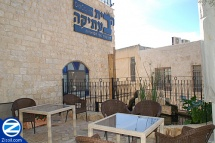 Old City Inn Tzfat